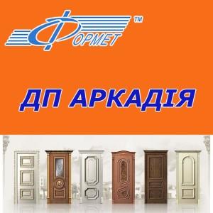 """Колекція """"Аркадія"""""""