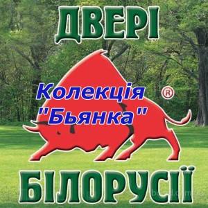 """Колекція """"Бьянка"""""""