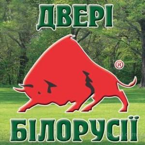 ТПК « Двері Білорусії »