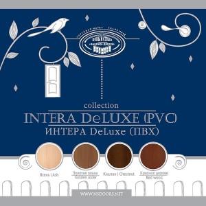 """Колекція """"Інтера Deluxe Р"""""""