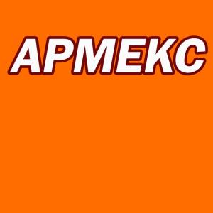 """Компанія """"Армекс"""""""